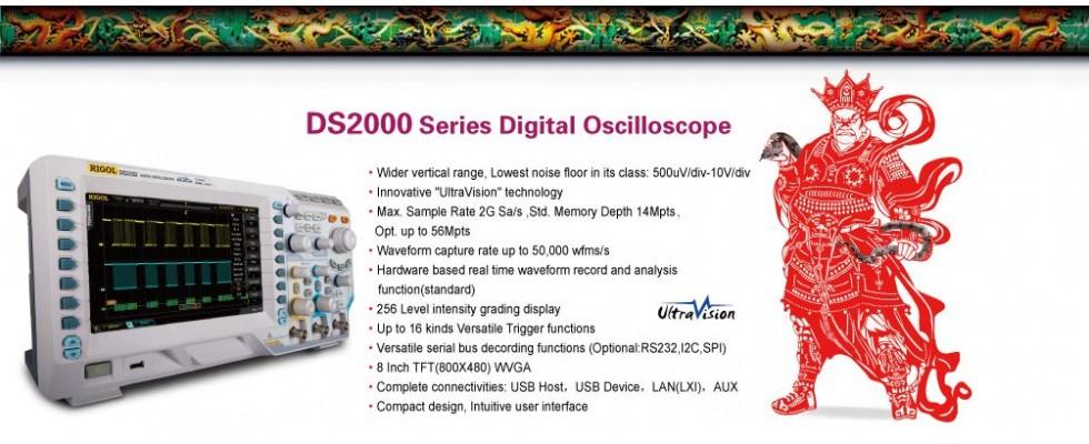 DS2000